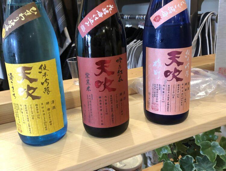 bottles of saki